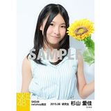SKE48 2015年8月度net shop限定個別生写真 5枚セット 杉山愛佳