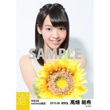 SKE48 2015年8月度net shop限定個別生写真 5枚セット 髙畑結希