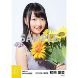 SKE48 2015年8月度net shop限定個別生写真 5枚セット 和田愛菜