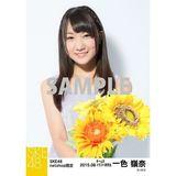 SKE48 2015年8月度net shop限定個別生写真 5枚セット 一色嶺奈