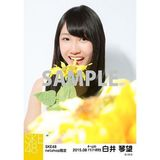 SKE48 2015年8月度net shop限定個別生写真 5枚セット 白井琴望