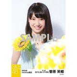 SKE48 2015年8月度net shop限定個別生写真 5枚セット 菅原茉椰