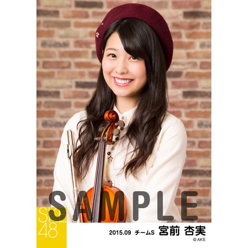 SKE48 2015年9月度個別生写真「秋服」5枚セット 宮前杏実
