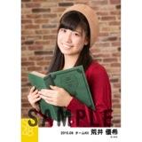 SKE48 2015年9月度個別生写真「秋服」5枚セット 荒井優希