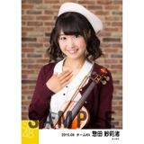 SKE48 2015年9月度個別生写真「秋服」5枚セット 惣田紗莉渚