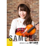 SKE48 2015年9月度個別生写真「秋服」5枚セット 高木由麻奈