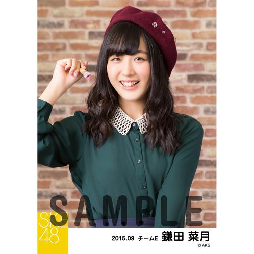 SKE48 2015年9月度個別生写真「秋服」5枚セット 鎌田菜月