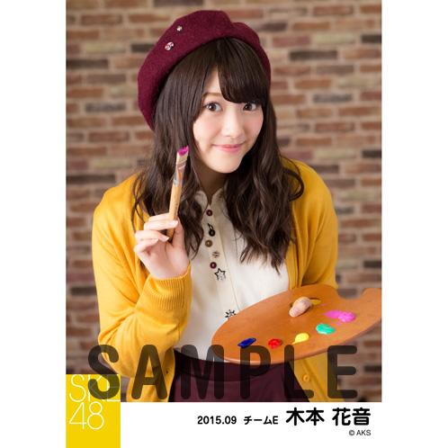 SKE48 2015年9月度個別生写真「秋服」5枚セット 木本花音