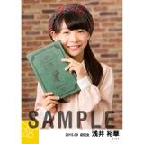 SKE48 2015年9月度個別生写真「秋服」5枚セット 浅井裕華