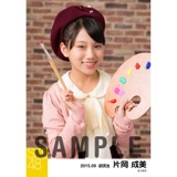 SKE48 2015年9月度個別生写真「秋服」5枚セット 片岡成美