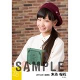 SKE48 2015年9月度個別生写真「秋服」5枚セット 末永桜花