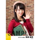 SKE48 2015年9月度個別生写真「秋服」5枚セット 髙畑結希