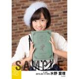 SKE48 2015年9月度個別生写真「秋服」5枚セット 水野愛理