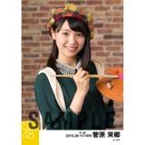 SKE48 2015年9月度個別生写真「秋服」5枚セット 菅原茉椰