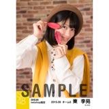 SKE48 2015年9月度net shop限定個別生写真 5枚セット 東李苑