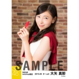 SKE48 2015年9月度net shop限定個別生写真 5枚セット 大矢真那