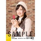 SKE48 2015年9月度net shop限定個別生写真 5枚セット 北川綾巴