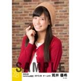SKE48 2015年9月度net shop限定個別生写真 5枚セット 荒井優希