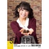 SKE48 2015年9月度net shop限定個別生写真 5枚セット 惣田紗莉渚