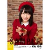 SKE48 2015年9月度net shop限定個別生写真 5枚セット 松村香織