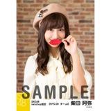 SKE48 2015年9月度net shop限定個別生写真 5枚セット 柴田阿弥