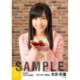 SKE48 2015年9月度net shop限定個別生写真 5枚セット 太田彩夏