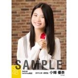 SKE48 2015年9月度net shop限定個別生写真 5枚セット 小畑優奈