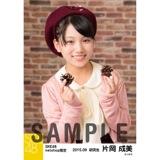 SKE48 2015年9月度net shop限定個別生写真 5枚セット 片岡成美