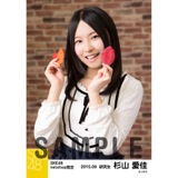 SKE48 2015年9月度net shop限定個別生写真 5枚セット 杉山愛佳
