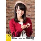 SKE48 2015年9月度net shop限定個別生写真 5枚セット 髙畑結希