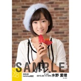 SKE48 2015年9月度net shop限定個別生写真 5枚セット 水野愛理
