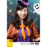 SKE48 2015年10月度個別生写真「ハロウィン」5枚セット 大矢真那