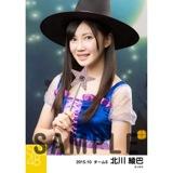 SKE48 2015年10月度個別生写真「ハロウィン」5枚セット 北川綾巴