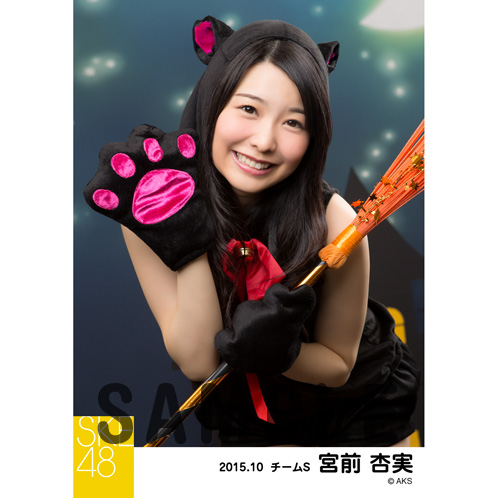 SKE48 2015年10月度個別生写真「ハロウィン」5枚セット 宮前杏実