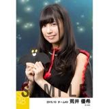 SKE48 2015年10月度個別生写真「ハロウィン」5枚セット 荒井優希
