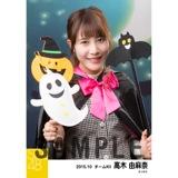 SKE48 2015年10月度個別生写真「ハロウィン」5枚セット 高木由麻奈