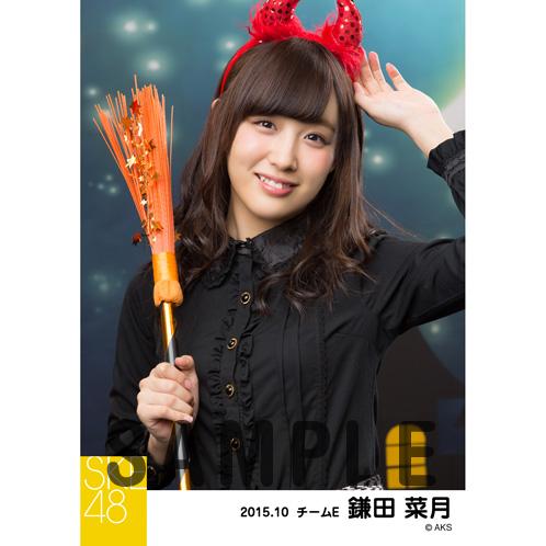 SKE48 2015年10月度個別生写真「ハロウィン」5枚セット 鎌田菜月