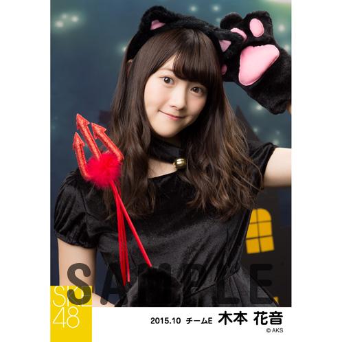 SKE48 2015年10月度個別生写真「ハロウィン」5枚セット 木本花音