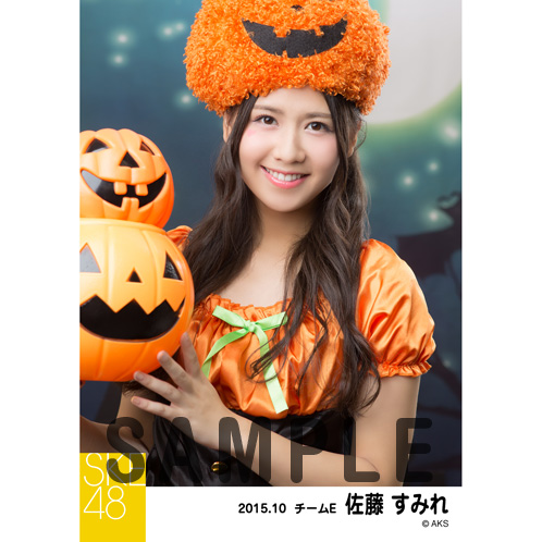 SKE48 2015年10月度個別生写真「ハロウィン」5枚セット 佐藤すみれ