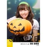 SKE48 2015年10月度個別生写真「ハロウィン」5枚セット 須田亜香里