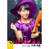 SKE48 2015年10月度個別生写真「ハロウィン」5枚セット 片岡成美