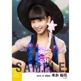 SKE48 2015年10月度個別生写真「ハロウィン」5枚セット 末永桜花