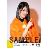 SKE48 2015年10月度net shop限定個別生写真 5枚セット 東李苑
