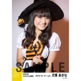 SKE48 2015年10月度net shop限定個別生写真 5枚セット 犬塚あさな