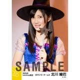 SKE48 2015年10月度net shop限定個別生写真 5枚セット 北川綾巴