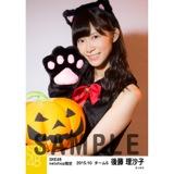 SKE48 2015年10月度net shop限定個別生写真 5枚セット 後藤理沙子