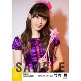 SKE48 2015年10月度net shop限定個別生写真 5枚セット 竹内舞