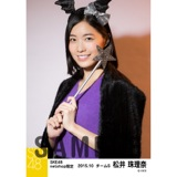 SKE48 2015年10月度net shop限定個別生写真 5枚セット 松井珠理奈