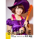 SKE48 2015年10月度net shop限定個別生写真 5枚セット 矢方美紀