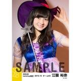 SKE48 2015年10月度net shop限定個別生写真 5枚セット 江籠裕奈
